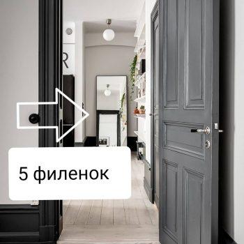 изображение_viber_2019-06-26_10-37-59